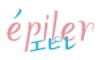 エピレの口コミ・レビュー・体験談