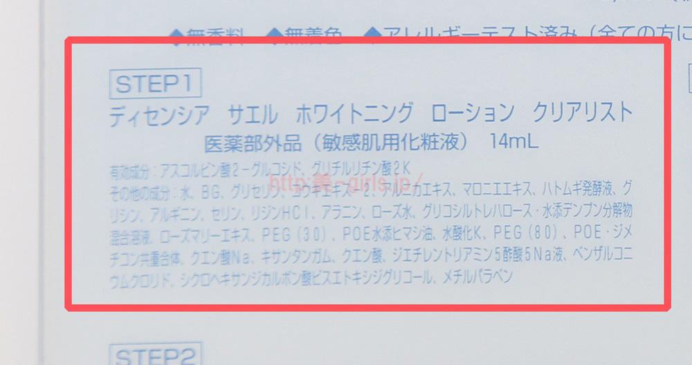 8J0A4620-2
