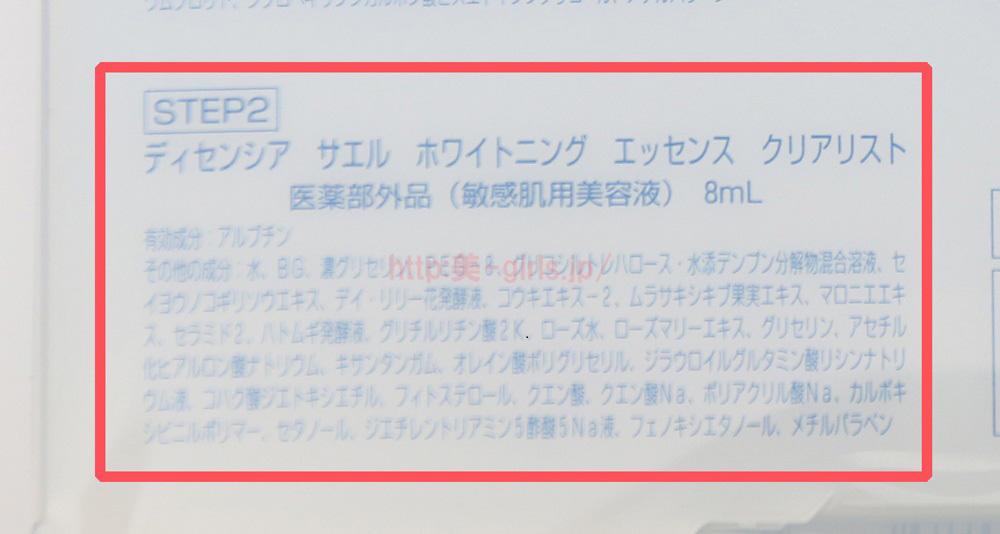 8J0A4620-3
