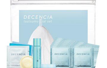 ディセンシア「つつむ」口コミレビュー!敏感・乾燥肌の私が試した高保湿化粧品