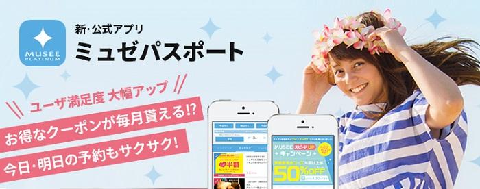 myuze-appp