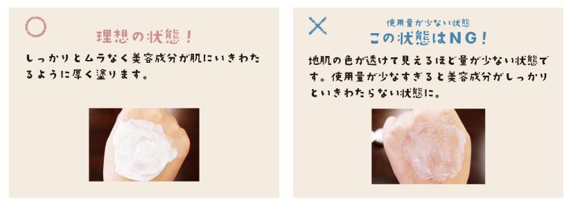 tamanokoshi3