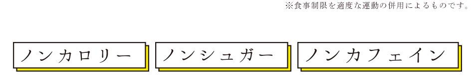 20160415_bikanreicha_pc_30