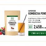 kobucha